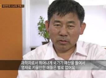 대한민국 사교육 잔혹사