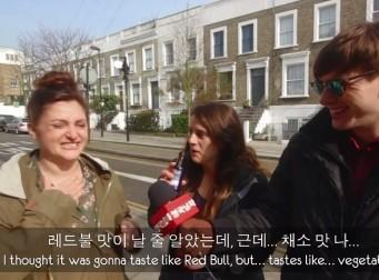 밀키스, 비타500을 처음 먹은 영국인 반응은?