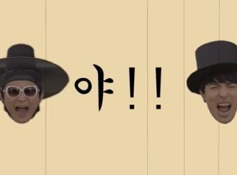 노라조가 '광고 구걸' 끝에 따낸 피자 광고(동영상)