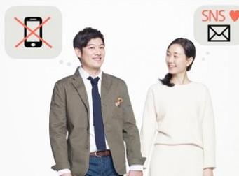 """""""미혼女 64%, 타 커플 'SNS 자랑질'보고 남친에 짜증"""""""