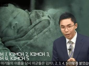 """흥남철수때 태어난 """"김치1~5호""""(동영상)"""