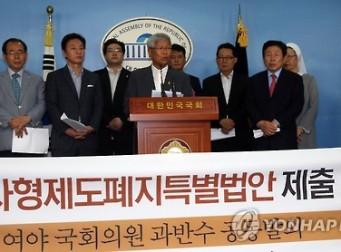 &#8220;사형제도 유지 63% vs 폐지 27%&#8221;<한국갤럽>