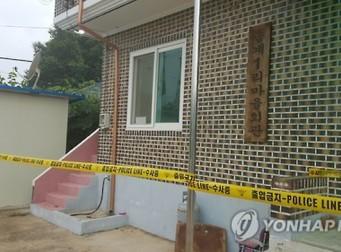 '농약 사이다'사건 용의자 주민…농약성분 든 병 발견(종합)