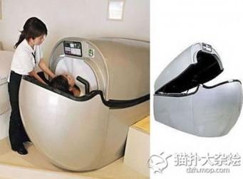 게으름의 끝, 인간 세탁기 (사진4장)