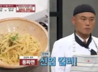 [콕TV] '냉장고를 부탁해' 정창욱, '맛깡패'는 뒷심도 강했다