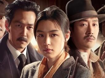 [리폿@박스] '암살' 오늘 '태극기' 넘고 韓영화 흥행 8위..다음은 '광해'다