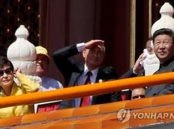 박대통령 열병식 때 쓴 선글라스, 국내 중소기업 제품