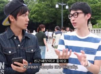 일본 청년들은 한국을 어떻게 바라볼까? (동영상)
