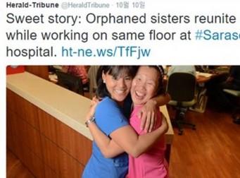 한국 이복자매, 이별 39년 만에 미국 병원서 '기적 상봉'