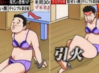 혼자 SM플레이 즐기다 사망한 일본인 작년 한 해 300명 이상