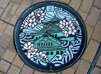 예술적인 감각의 일본 맨홀 뚜껑들 (사진 5장)