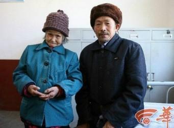 요양원에서 만나 결혼한 노부부, 특별한 선물 '감동'(사진 6장)