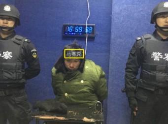 중국에서 범죄자 얼굴을 모자이크하는 독특한 방법