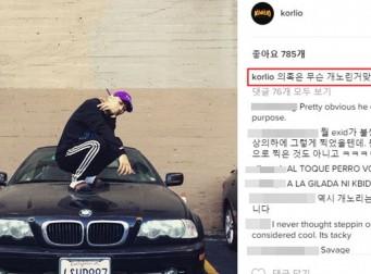 EXID 뮤비 감독이 선정성 논란에 대해 남긴 말 (동영상)