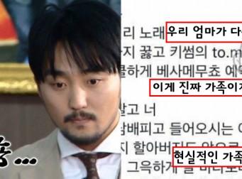 누리꾼들 사이에 화제가 된 진짜 가족의 모습 (사진 4장)