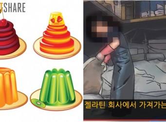 [웹툰] 젤리·케이크·요거트 필수 첨가물 젤라틴의 실체?