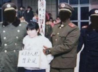 중국의 사형제도, 꽃다운 나이에 사형에 처할수 밖에 없었던 이야기