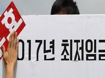 """""""솜방망이 처벌…최저임금도 못받는 근로자 300만명"""""""