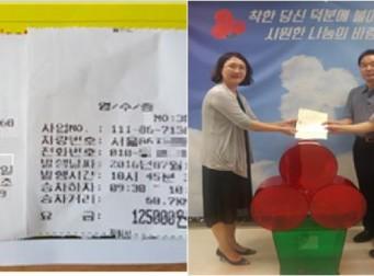 '인천공항~종로 23만원' 바가지요금 부끄럽게 만든 외국인 선행