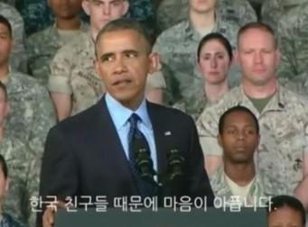 오바마가 직접 언급했지만, 우리 기억 속에서 잊혀가는 한국의 젊은 영웅 (사진 4장)