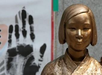 """日단체 """"평화의 소녀상은 없어져야할 것. 10억엔 주는 걸로 합의했다."""""""