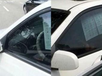 신문으로 가린 차를 꼭 피해야 하는 끔찍한 이유 (사진 2장)