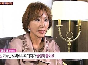 '무기 로비스트' 린다김, 폭행과 사기에 이어 '필로폰 투약 혐의 구속'