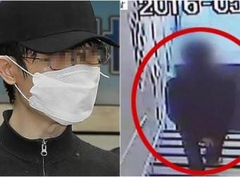 '강남역 묻지마 살인 사건' 피고인, 징역 30년 선고