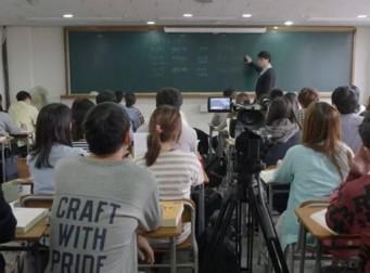 20대 청춘의 슬픈 자화상 노량진 고시촌의 '섹터디'