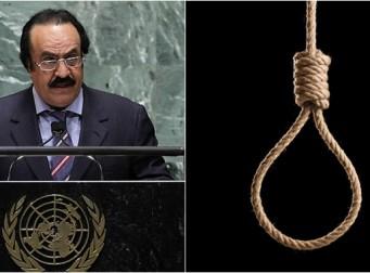 '왕족도 사형에 예외 없다' 친구 살해한 왕자 처형한 사우디.