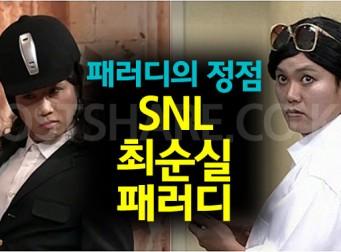 """""""곰탕 먹고 갈래요?"""" (동영상)"""