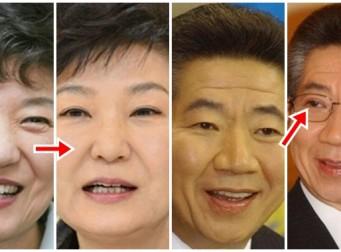 박 대통령과 달리, 쌍꺼풀 수술한 故노무현 전 대통령이 보여준 모습