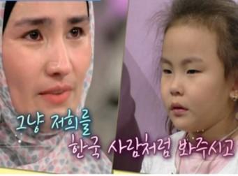 인종차별에 질려버린 우즈베키스탄 여성의 소원은 단지…(동영상 3개)