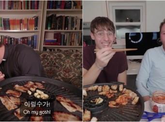 삼겹살을 처음 먹어 본 영국인들의 반응 (동영상)