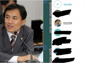 김진태 국회의원이 마지막까지 나가지 않은 카톡 감옥은?
