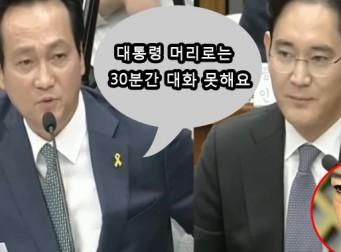 박근혜 대통령 머리가 텅텅 비었다고 대놓고 비난한 안민석 의원(동영상)