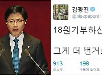 """전직 국회의원이 말하는 """"국회의원 골탕 먹이는 꿀팁"""""""