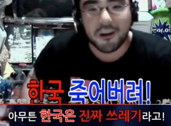 """""""한국은 소멸해버리는 게 낫다"""" 아프리카 일본인 BJ, 또 다시 혐한 발언 (동영상)"""