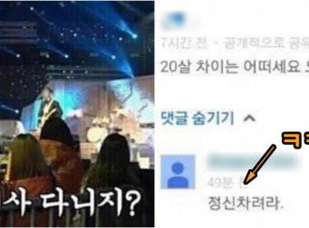 말빨로 절대 못 이기는 남자 아이돌 (사진 7장)