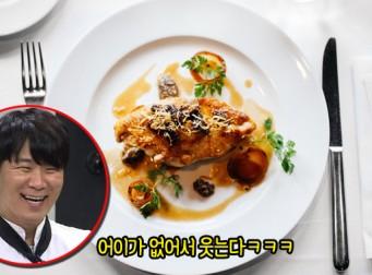 레스토랑에서 예쁜 식기를 사용 할 수 없는 이유