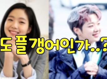 """""""친남매 아니야?"""" 배우 김고은과 '똑같이' 생긴 남자 아이돌 화제"""