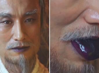 도깨비 제작진이 밝힌 간신의 혀가 '보라색'인 이유는?
