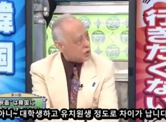 일본 '우익' 배우의 한국영화 평가