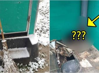 문 열자 공개된 공사장 화장실 속 '검은 물체'의 정체