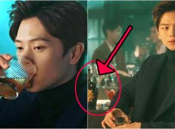 드라마 '도깨비' 속 육성재가 마신 '고급술'에 숨겨진 소름 돋는 두 가지 의미