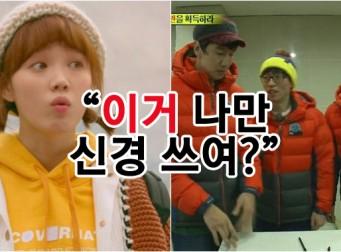 외국인들이 한국방송에서 진짜 이해 안 된다는 '이것' (사진 3장)