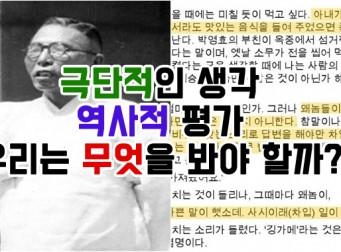 """김구 백범일지, """"아내가 젊으니 몸을 팔아서라도 밥을 줬으면 좋겠다.""""에 대한 오해"""