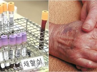 부산서 수술 중 '뒤바뀐' 혈액 수혈 받은 할머니가 사망했다