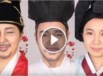 세뱃돈 받고 싶은 사람이 꼭 봐야 하는 씬님의 '화폐 메이크업' (동영상)