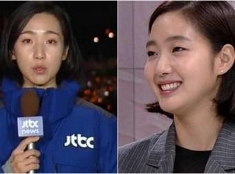 손석희도 인정했다. '김고은 JTBC 직원설'